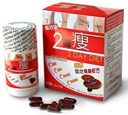 2 Day Diet Japan Lingzhi slimming pills